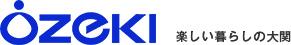 OZEKIロゴ